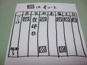 2010_04_22_001