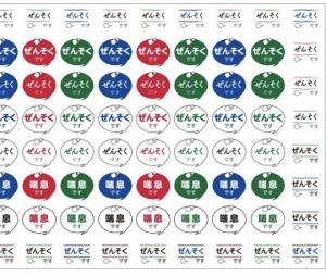 85d6f8ef698e49ebb9a54b12b810590e